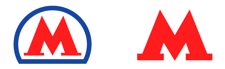 Russian subway logo before and after