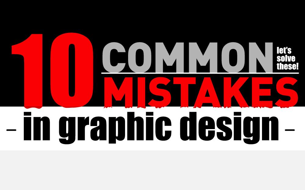 designMistakes header