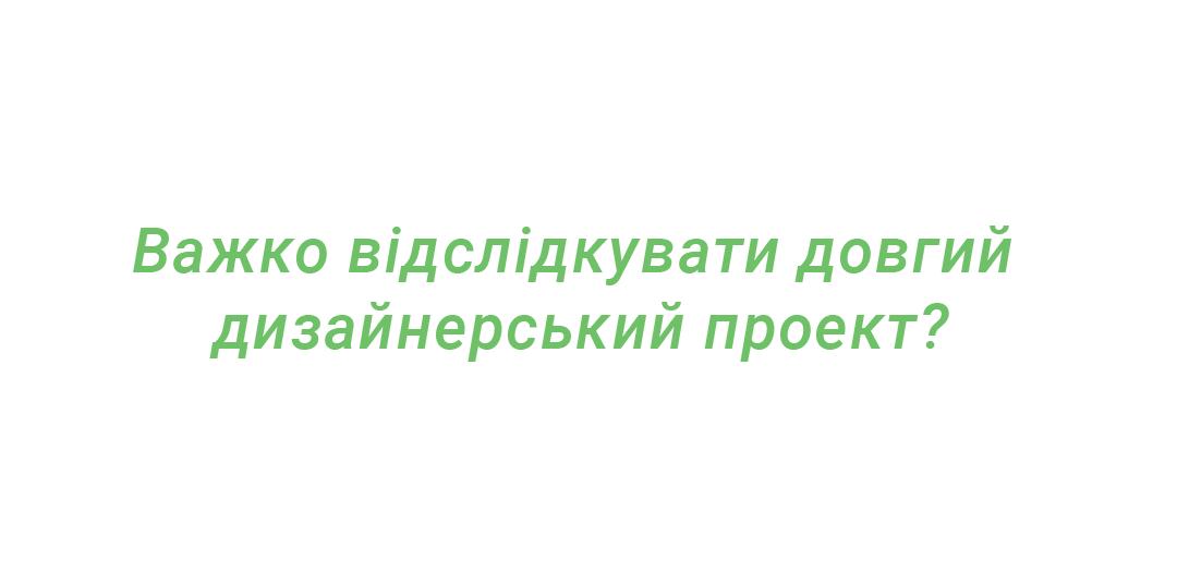 Slider-ukr-1