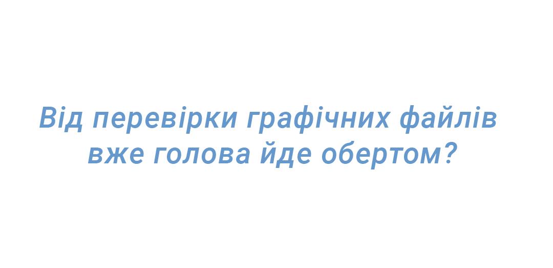 Slider-ukr-2