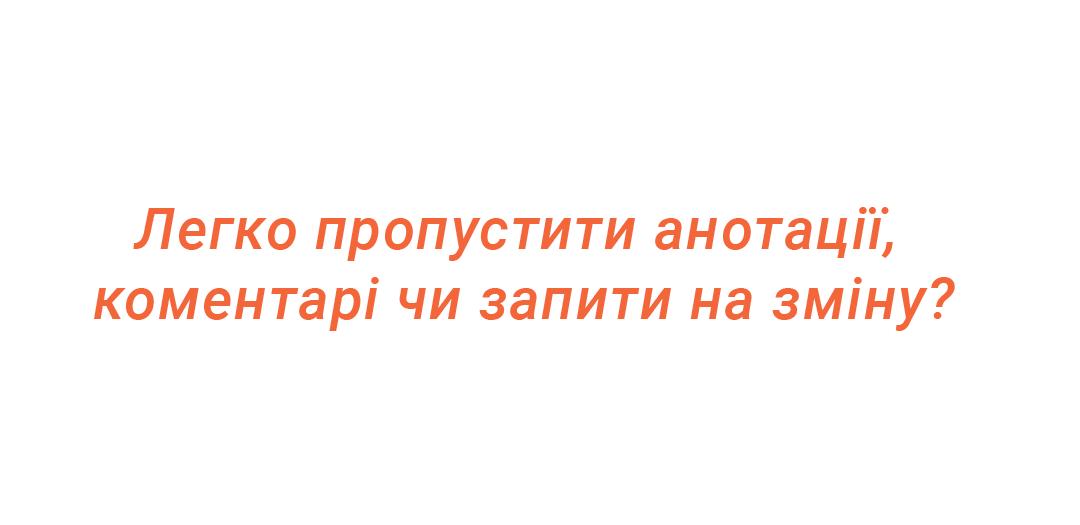 Slider-ukr-3