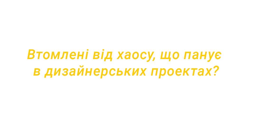 Slider-ukr-4
