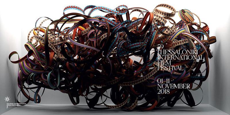 Film Stripes as Film Festival poster